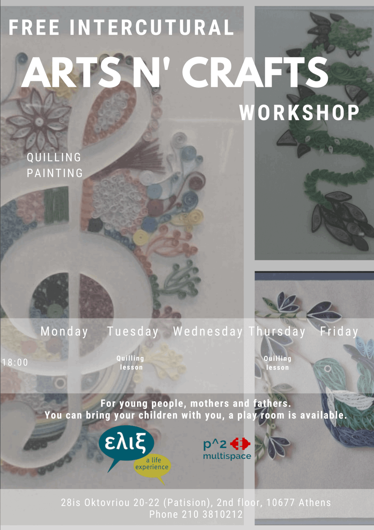 art n crafts workshop p2 elix poster