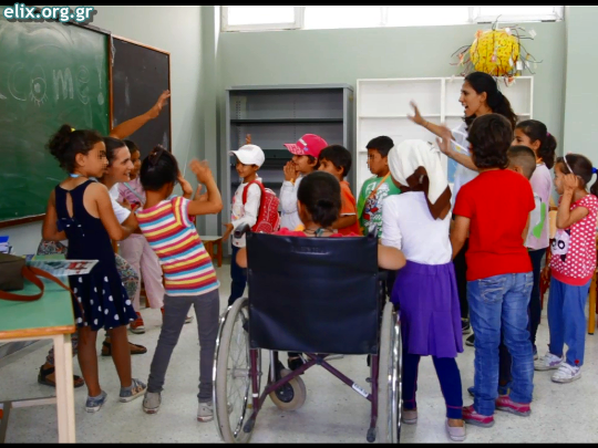 """pame Scholio!"" - Providing Non-Formal Education to Refugee Children from Eleonas camp"