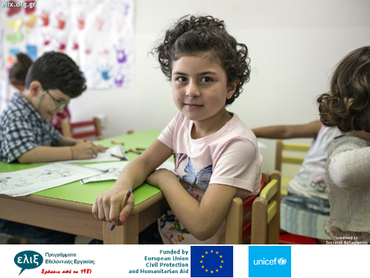 Learning for Integration Project: Quality Learning and Non-Formal Education for Refugees and Migrant Children in Greece