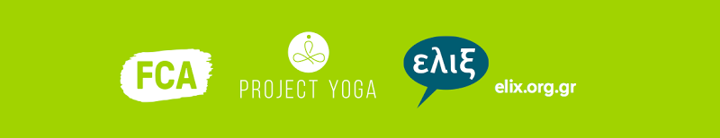 Project Yoga by ELIX and FCA
